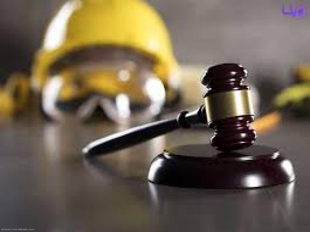 اداره-کار,مرخصی,حقوق,استحقاقی,استعلاجی
