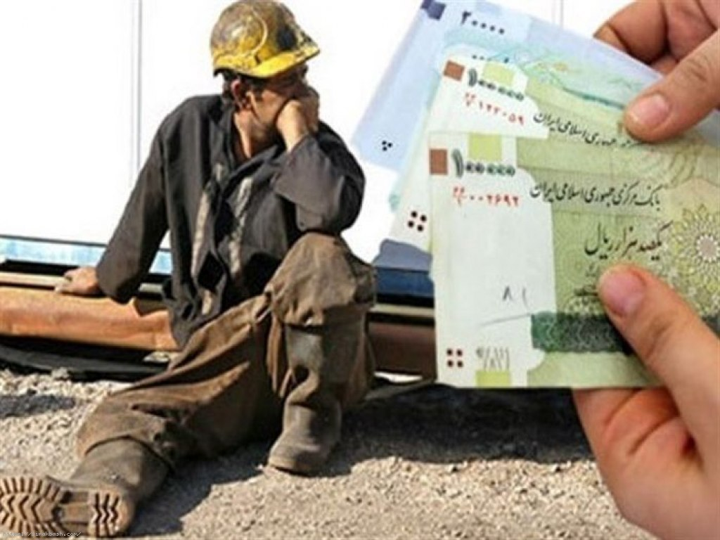دستمزد کارگران,محمد شریعتمداری,سازمان بازرسی کل کشور,شورای عالی کار