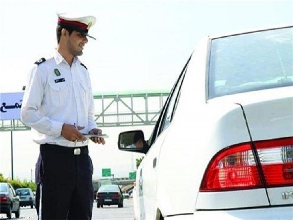 هشدار,پلیس,چراغ,جریمه,وسیله نقلیه,پلیس راهنمایی و رانندگی,نقص فنی