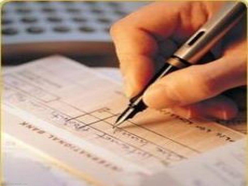 چک,دسته چک,چک برگشتی,دستورالعمل جدید,بانک,بانک مرکزی,اظهارنامه مالیاتی