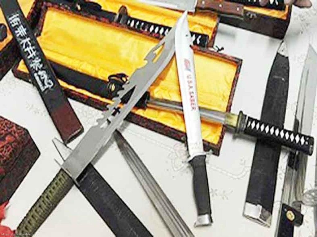 سلاح سرد,حمل سلاح سرد,درگیری فیزیکی,ضرب و جرح