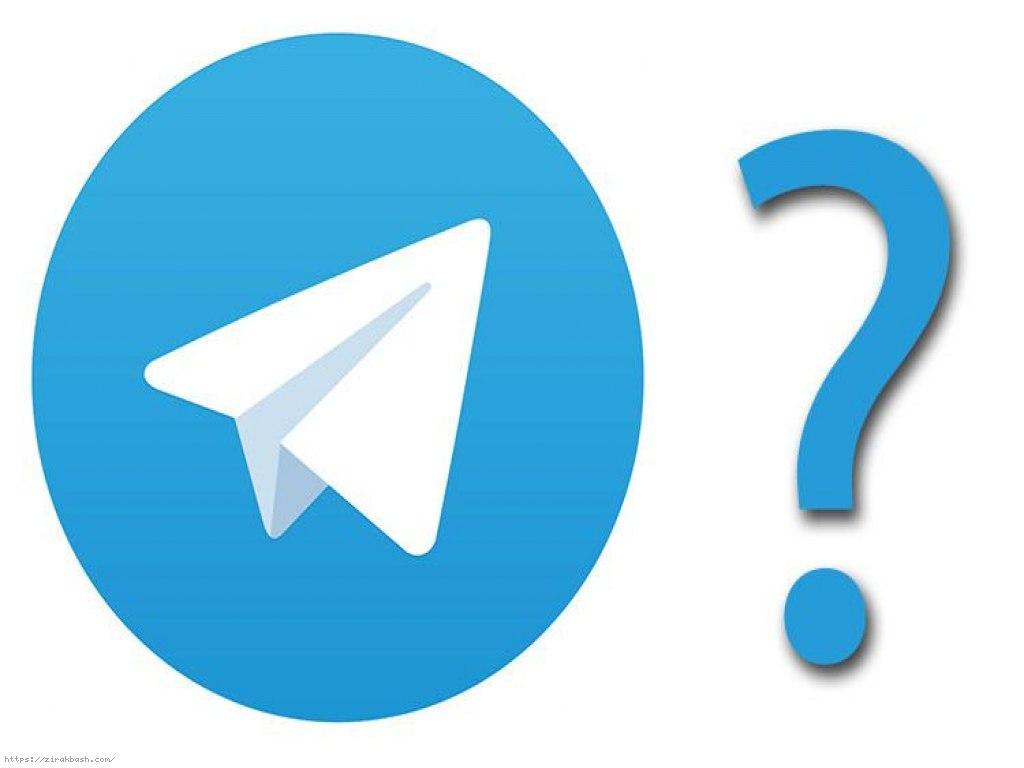 تلگرام,فیلتر,فیلتر کردن تلگرام,فرهنگ و رسانه,شایعه,بی اعتمادی