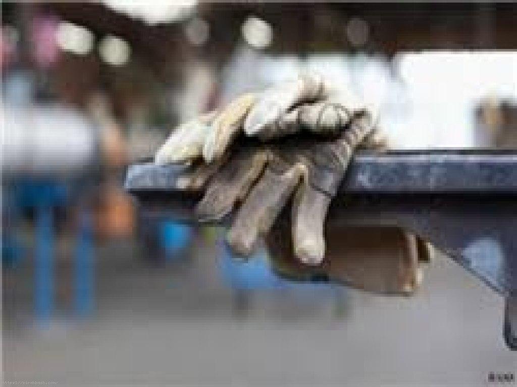 بیمه,بیمه بیکاری,استخدام,تأمین اجتماعی,واحد تعاون کار و رفاه اجتماعی