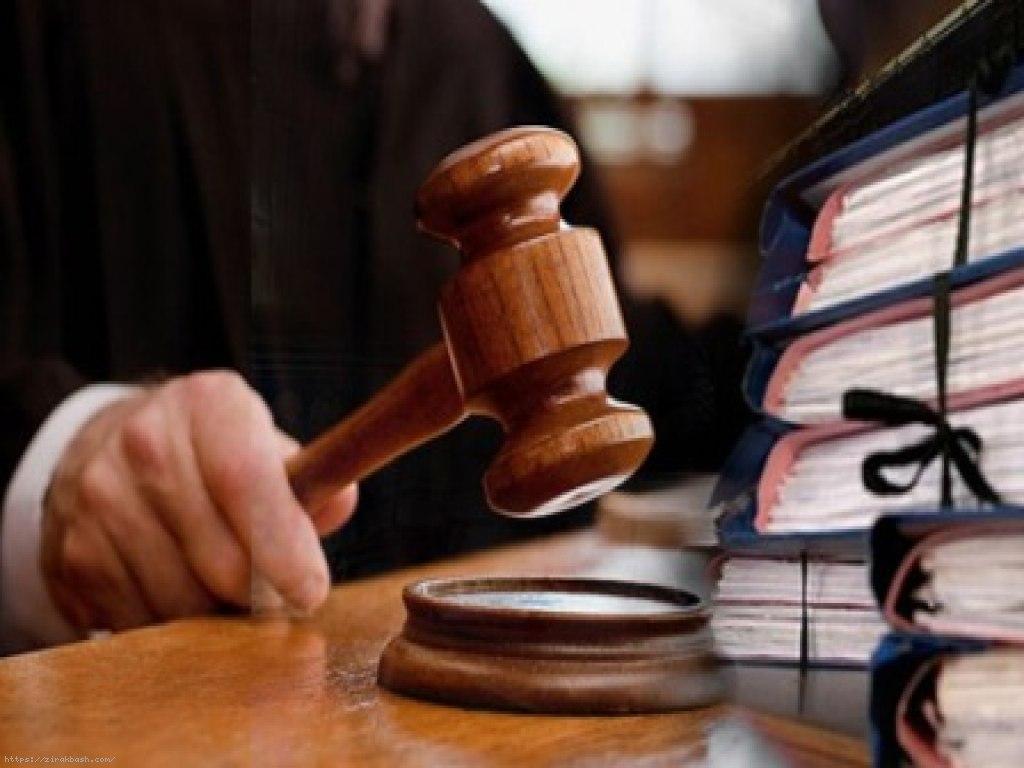 قضات متخلف,مبارزه با فساد,اختلاس,پولشویی,قاچاق,سازمان تعزیرات حکومتی